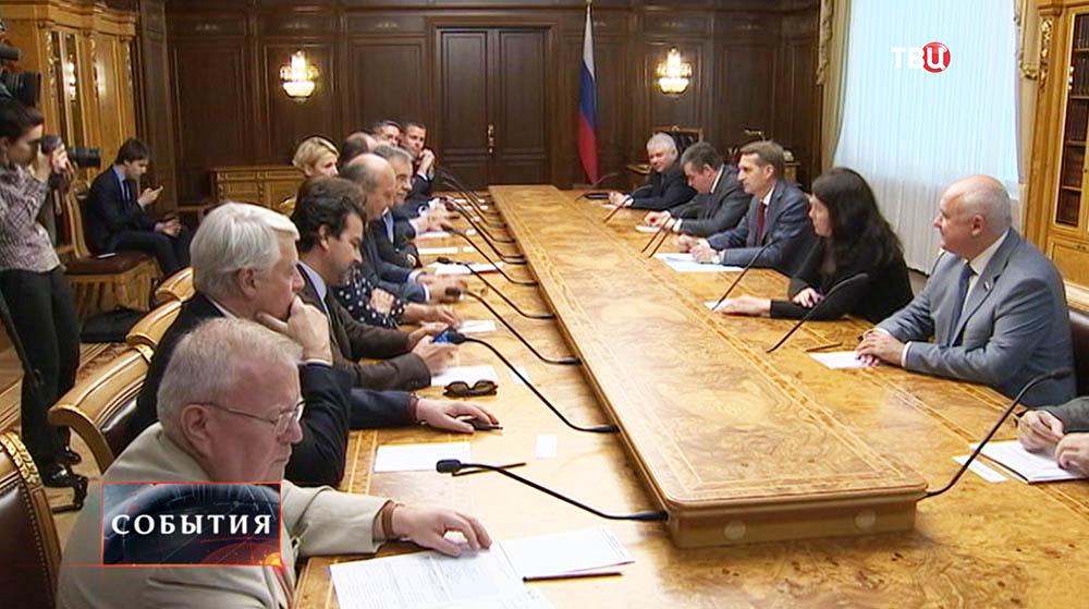 Встреча с французскими депутатами