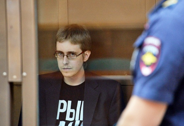 Лидер ультраправой группировки БОРН Илья Горячев в суде
