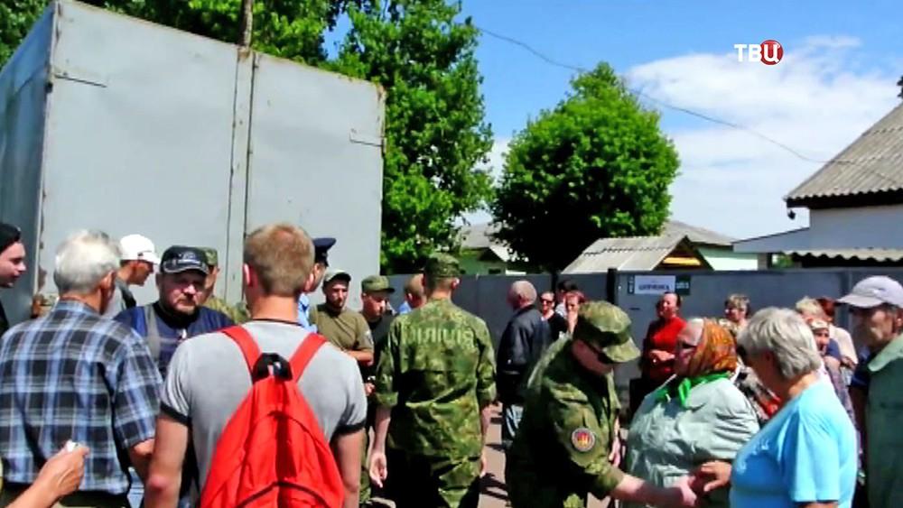Голодный бунт на Украине