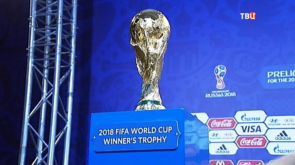 Кубок ЧМ по футболу 2018 года