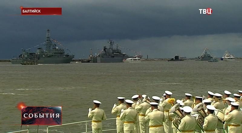 День Военно-морского флота на набережной Балтийска