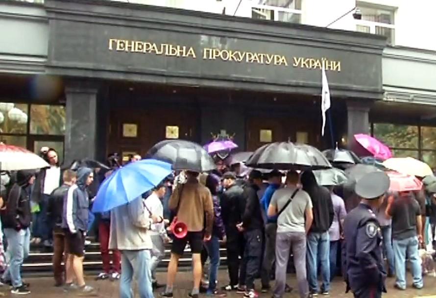 Акция протеста у здания Генеральной прокуратуры Украины