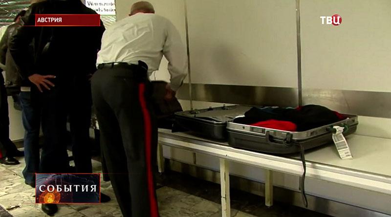 Проверка багажа