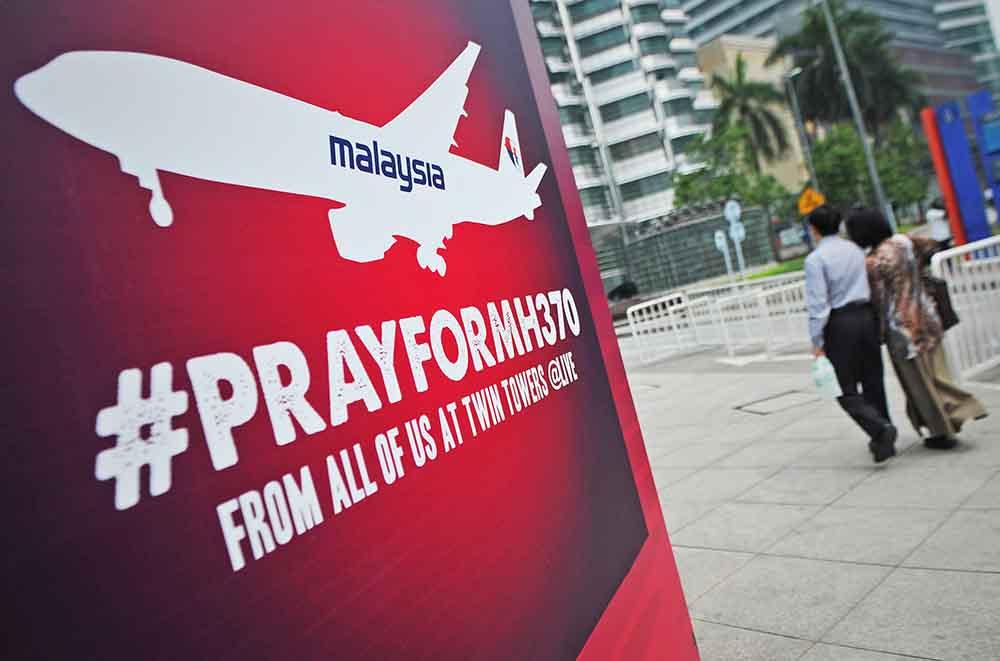 "Плакат посвящённый рейсу MH 370 Boeing 777 ""Малайзийских авиалиний"""