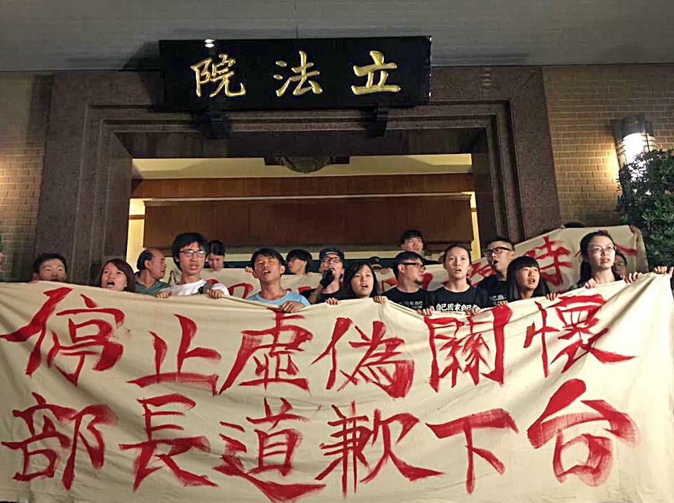 Митинг студентов в Тайване