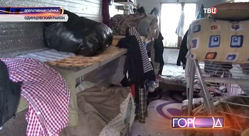 Место проживания мигрантов из Средней Азии