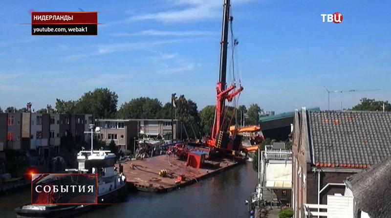 Авария в Нидерландах