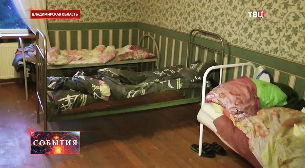 Петушинский дом престарелых порядок оформления в дом-интернат для престарелых в кемеровской области