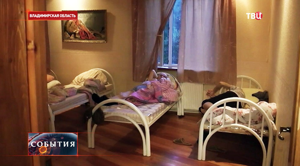 Нелегальный дом престарелых во Владимирской области