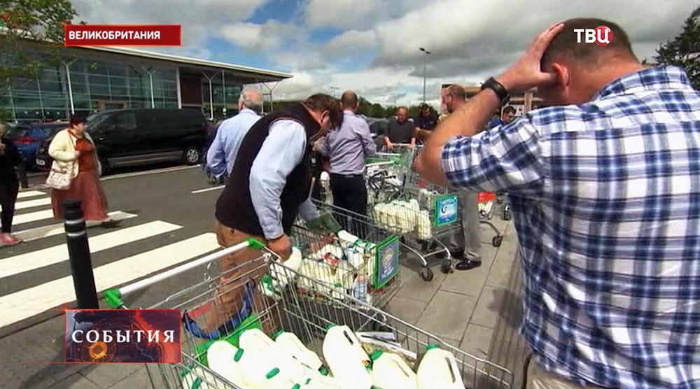 Акция протеста британских фермеров
