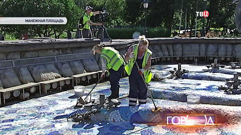 Очистка фонтанов