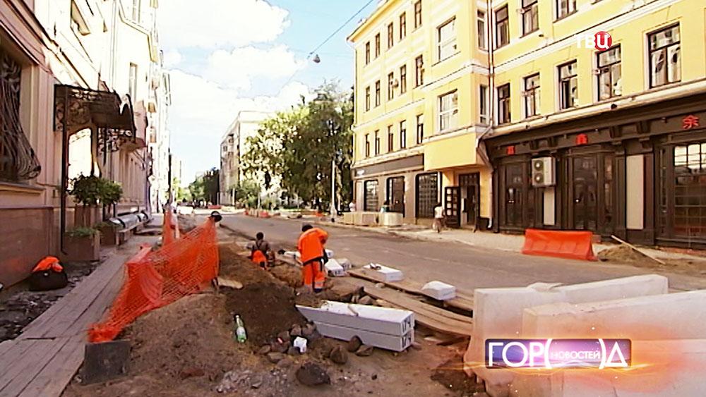 Реконструкция улицы Спиридоновка