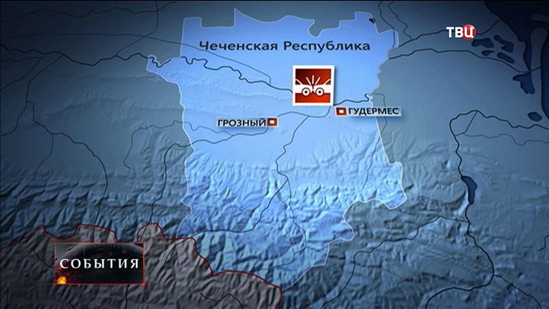 ДТП в Чечне