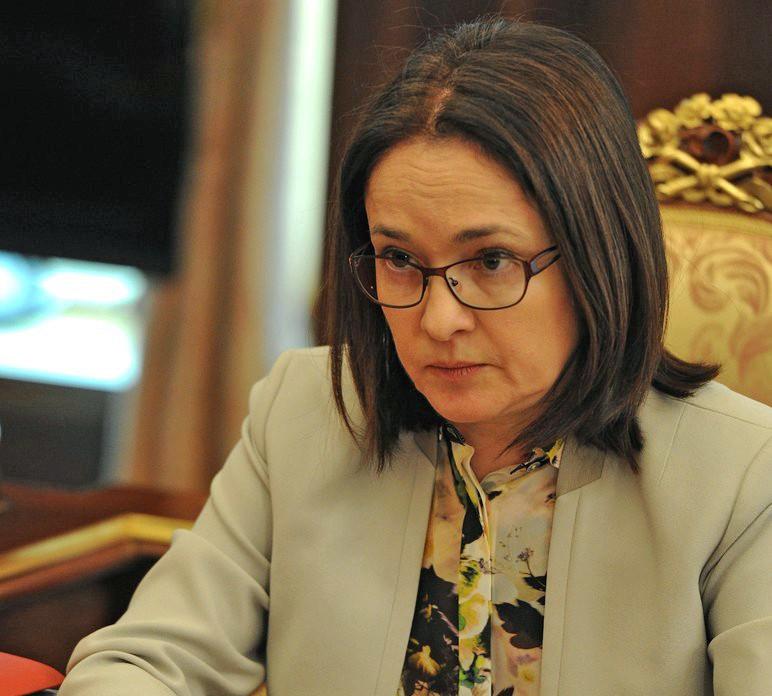 Председатель Центрального Банка Эльвира Набиуллина