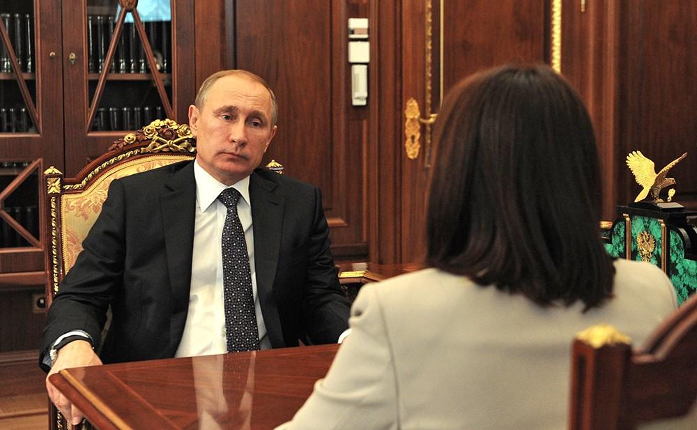 Президент России Владимир Путин и председатель Центрального Банка Эльвира Набиуллина
