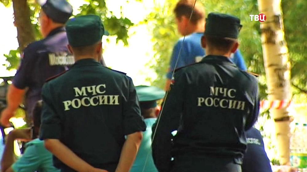 Сотрудники МЧС России