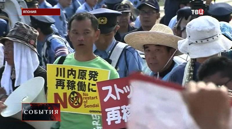 Акция протеста в Японии
