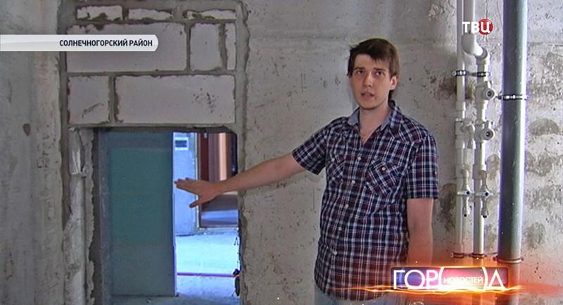 Владелец квартиры в новостройке