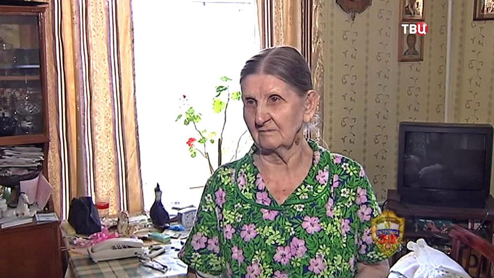 Ограбленная пенсионерка