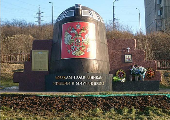 Мемориал памяти морякам-подводникам погибшим в мирное время