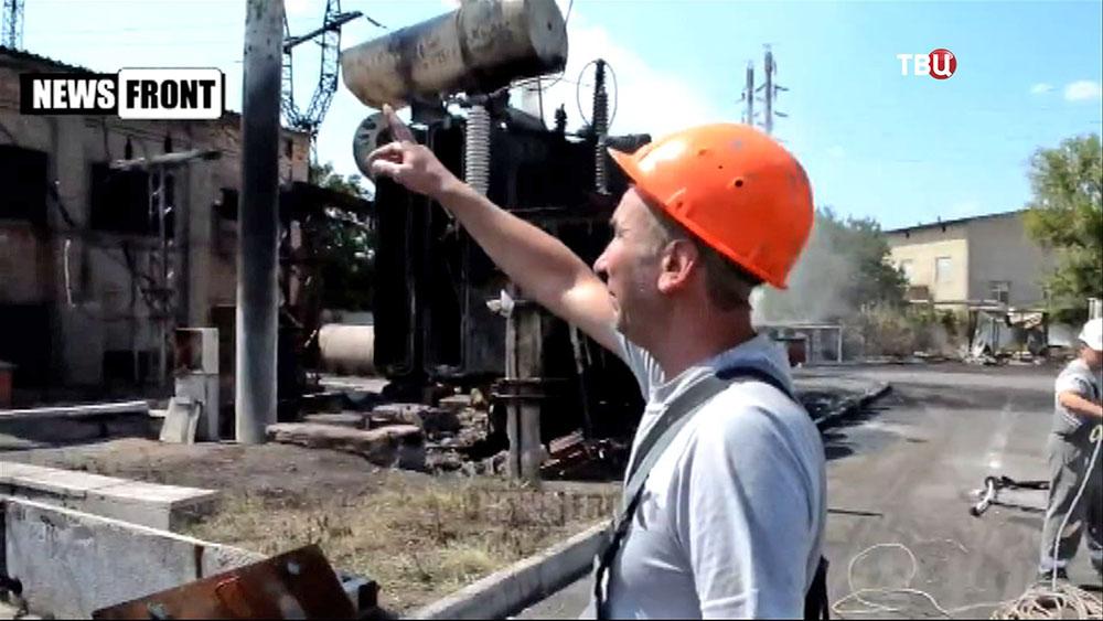 Последствия обстрела электростанции в Донбассе