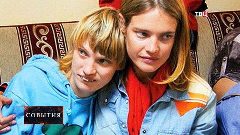 Наталья Водянова и ее сестра