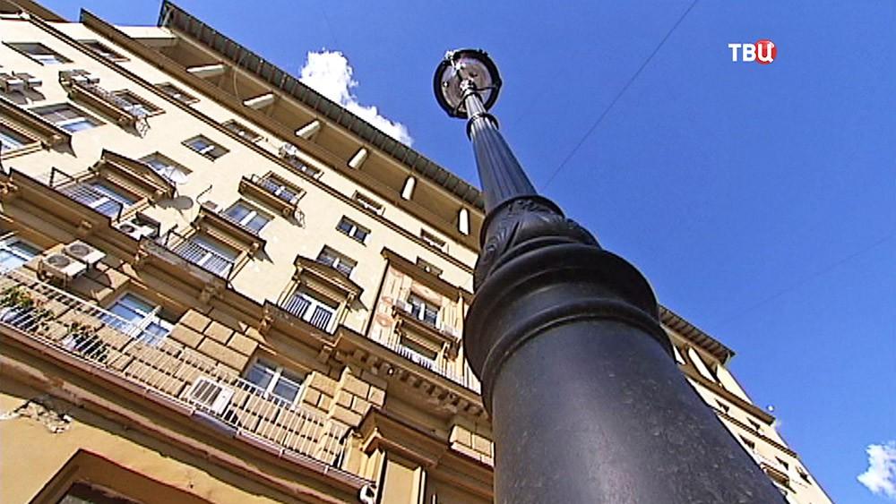 Освещение в центре Москве