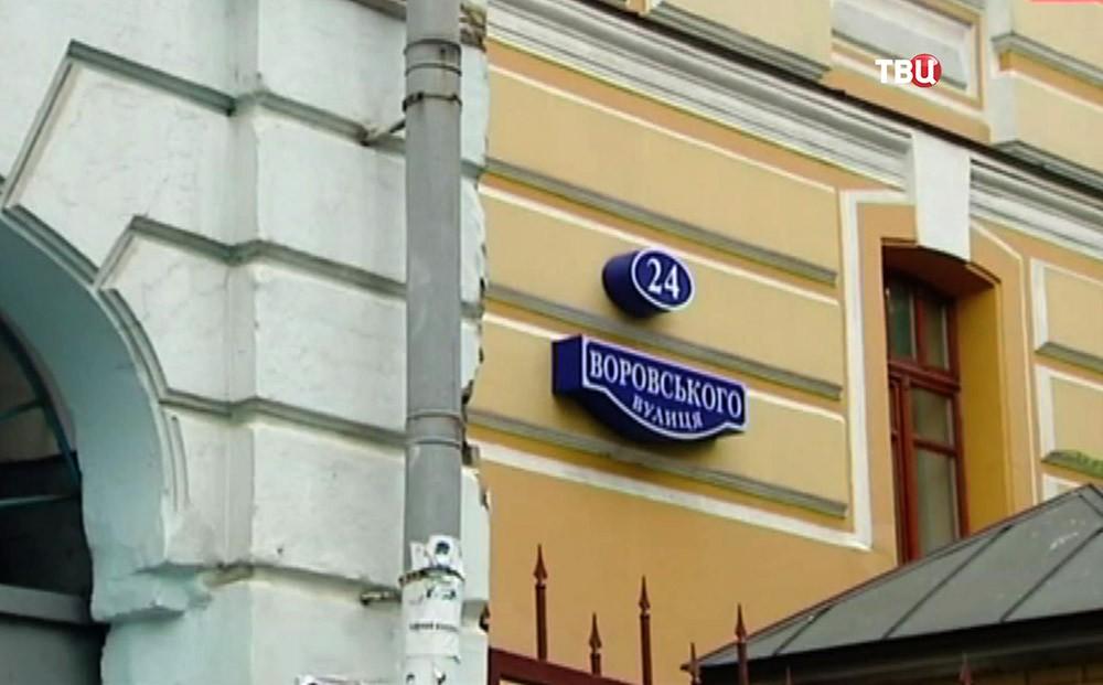 Уличные указатели на Украине