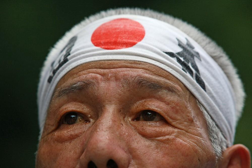 Церемония приурочена к 70-й годовщине капитуляции Японии