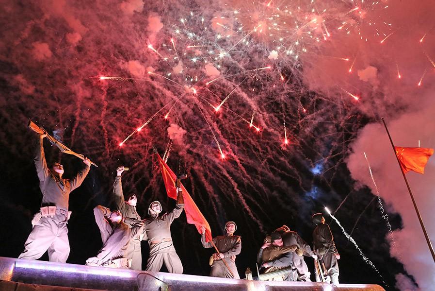 Церемония закрытия Армейских игр