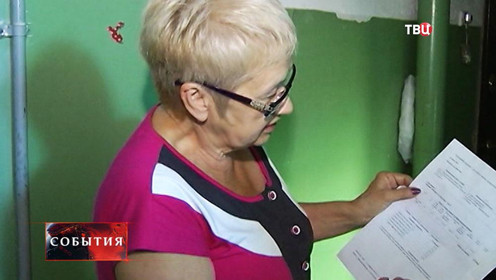 Жительница Нижнего Новгорода изучает квитанцию