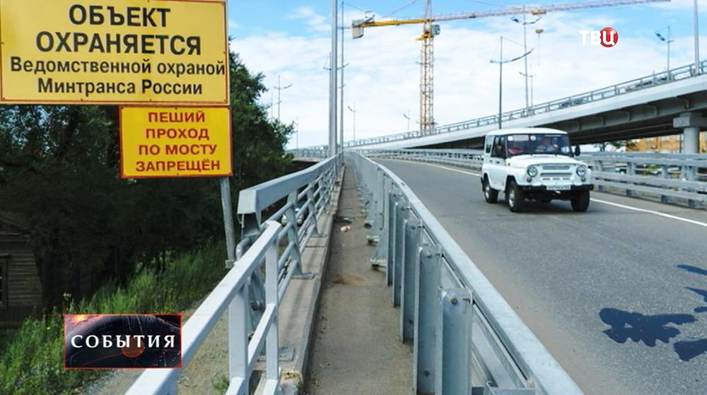 Запрет пешего прохода по мосту