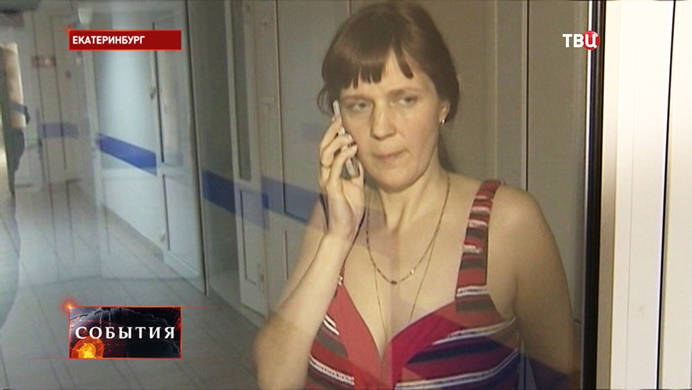 Пострадавшая Эвелина Мурзина