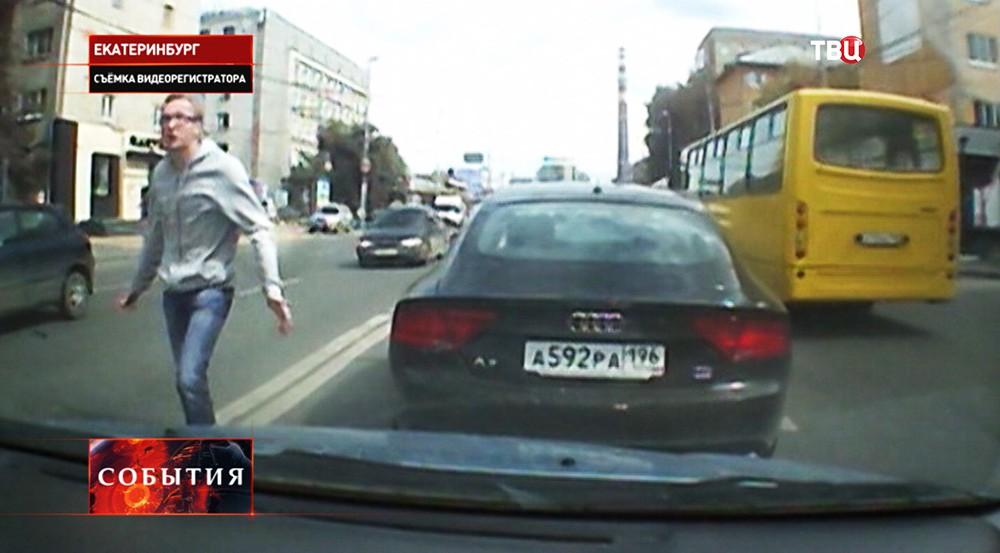 Дорожный конфликт в Екатеринбурге