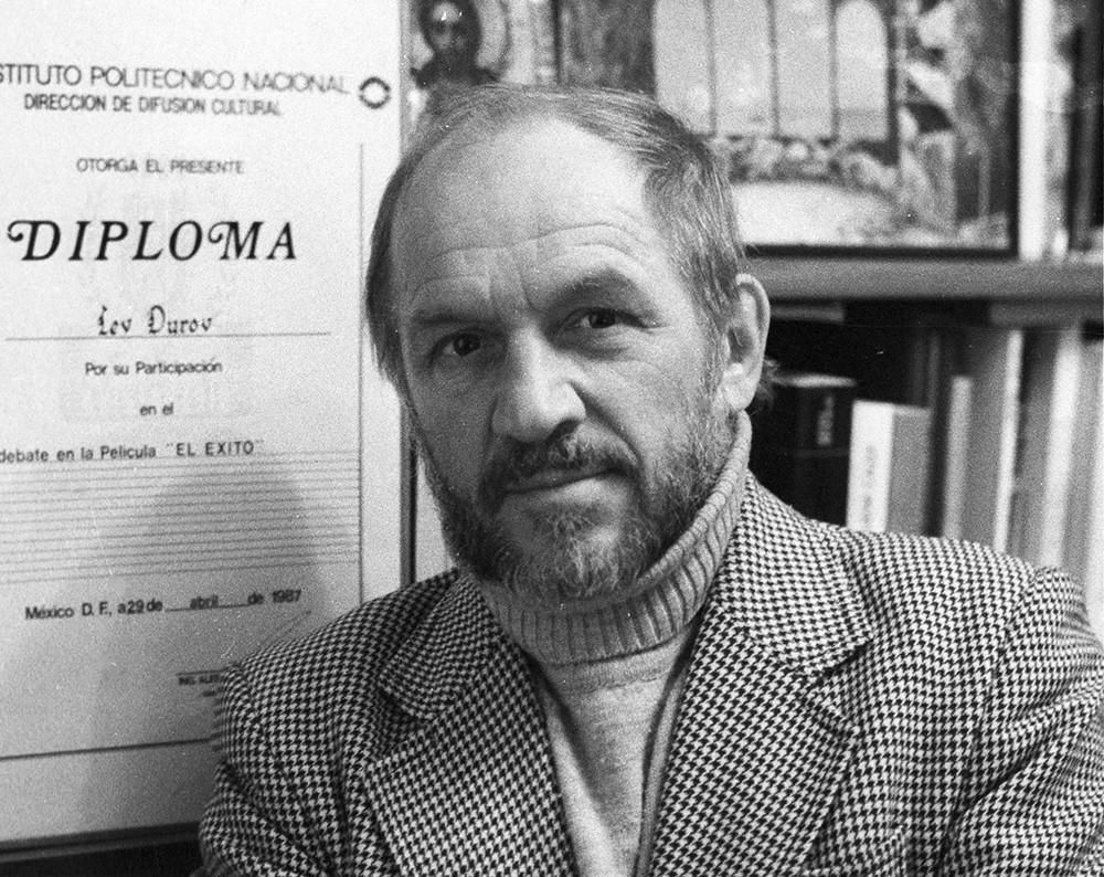 Народный артист РСФСР Лев Дуров