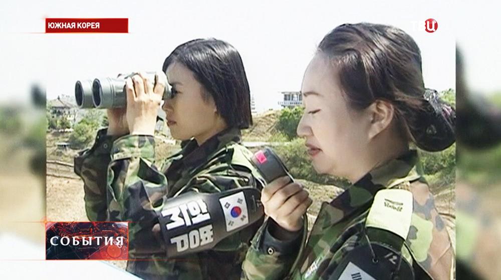 Военнослужащие Южной Кореи