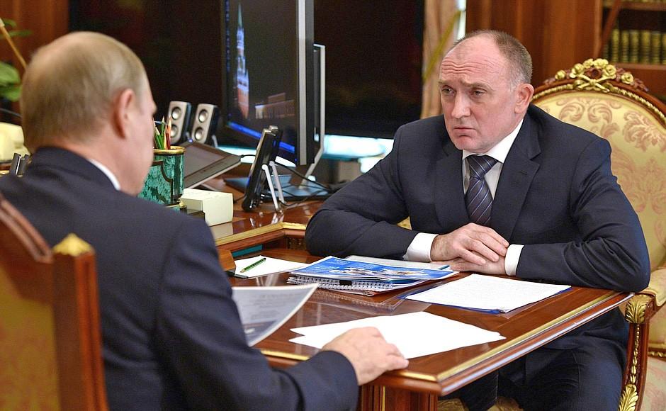 Президент России Владимир Путин и губернатор Челябинской области Борис Дубровский