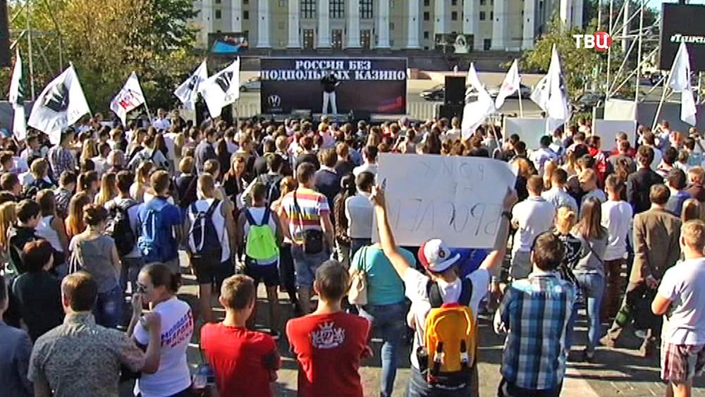 """Митинг """"Молодой гвардии"""" против нелегальных казино"""