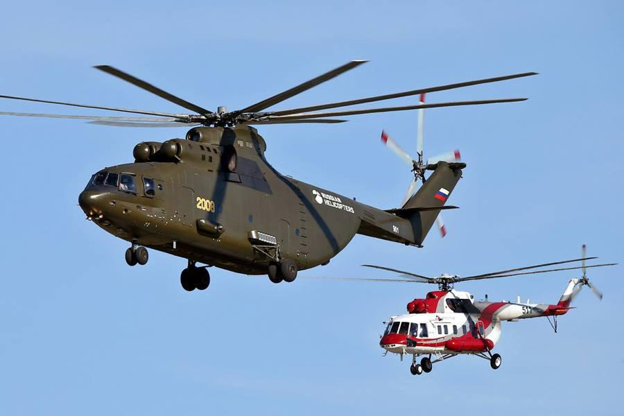 Вертолёты на Международном авиационно-космическом салоне МАКС