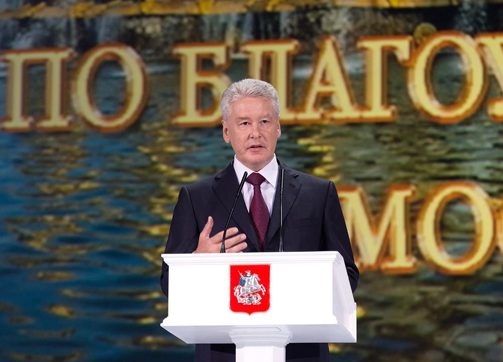 Мэр Москвы Сергей Собянин на торжественном мероприятие комплекса жилищно-коммунального хозяйства Москвы