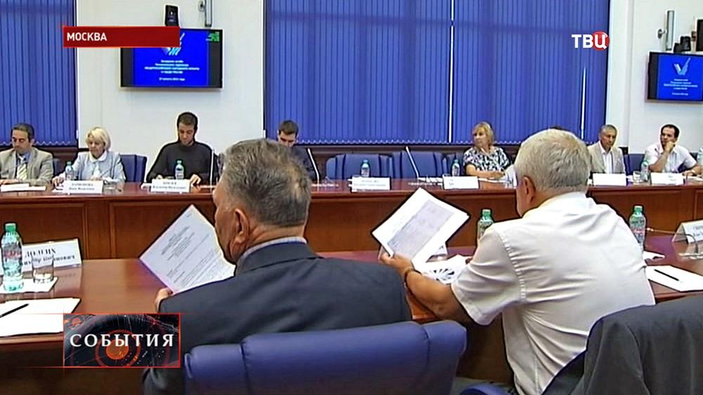 Заседание Центрального штаба Общероссийского народного фронта
