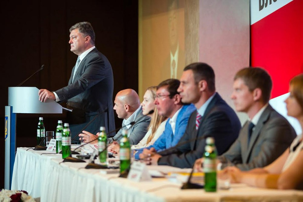 Президент Украины Пётр Порошенко выступает с трибуны