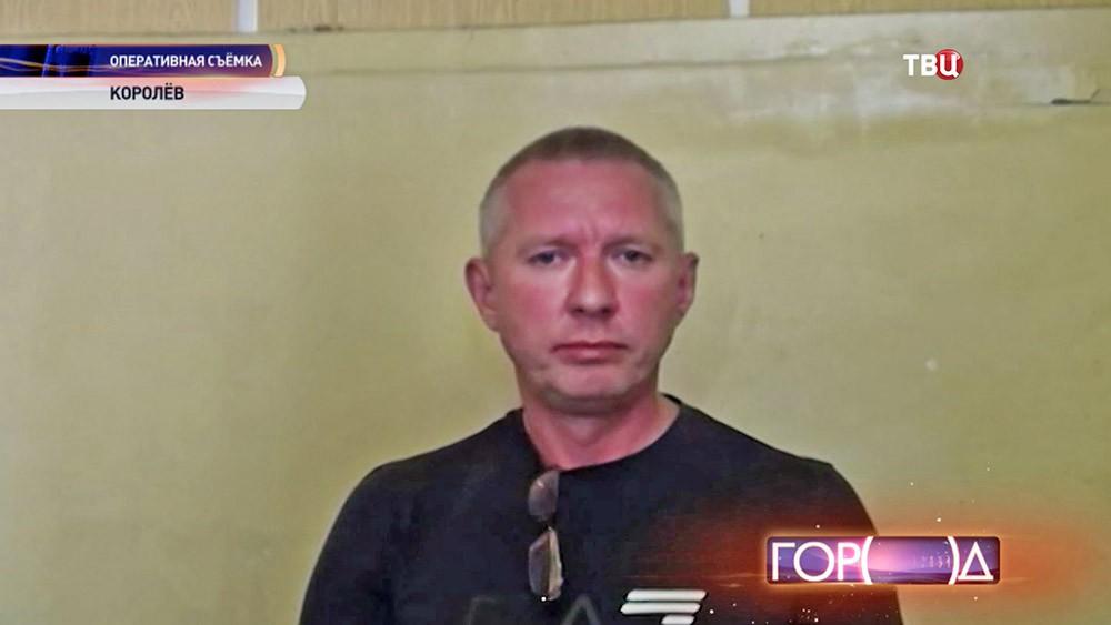 Задержанный похититель