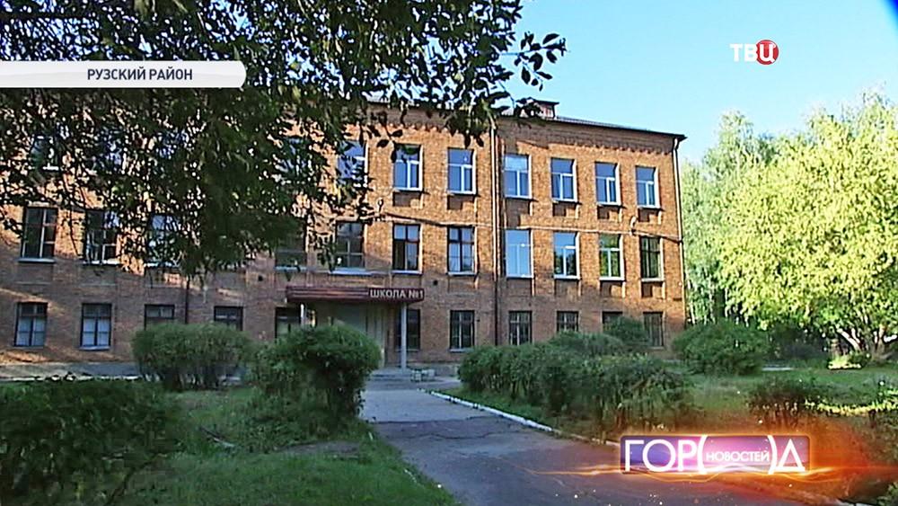 Здание школы №1 в Тучково