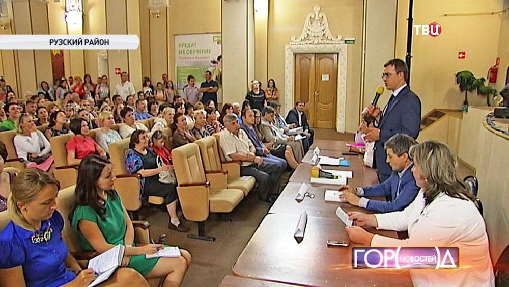 Встреча родительского комитета Тучковской школы с главой администрации Рузского района