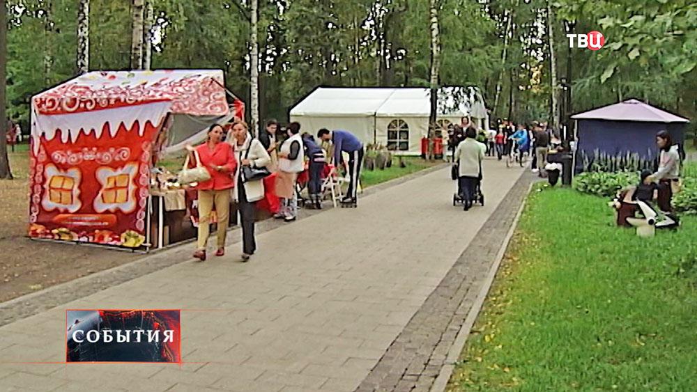 Ярмарка в парке