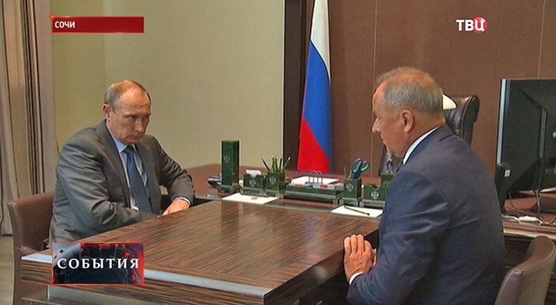 Владимир Путин и глава госкорпорации Владимир Дмитриев