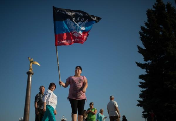 Жители Донецка в парке культуры и отдыха