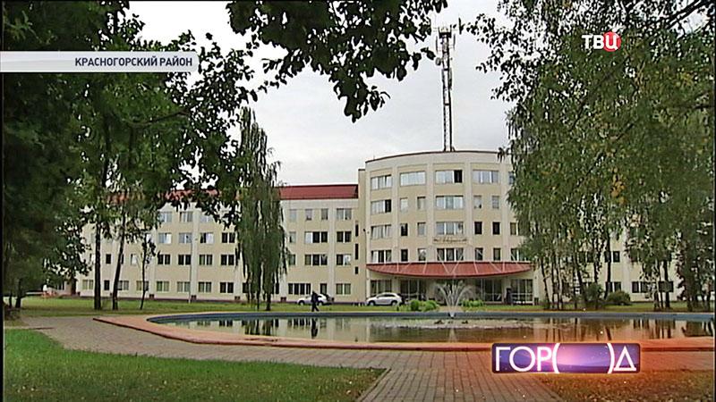 Московская онкологическая больница №62