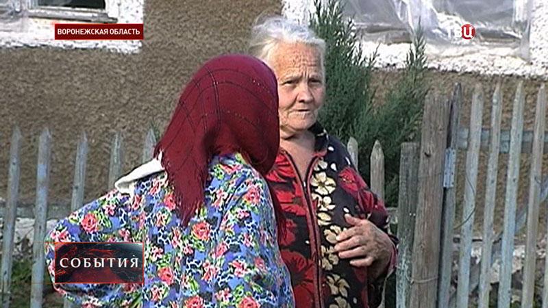 Жители Воронежа